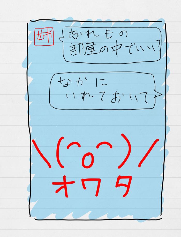 ファイル 135-1.jpg
