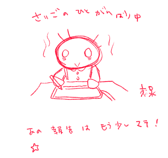 ファイル 213-1.jpg