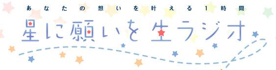 ファイル 24-1.jpg