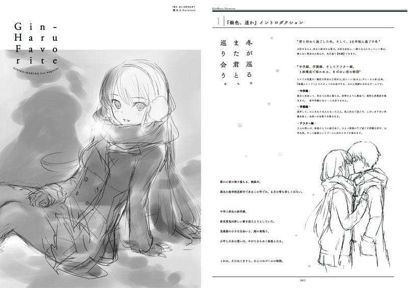 ファイル 322-1.jpg