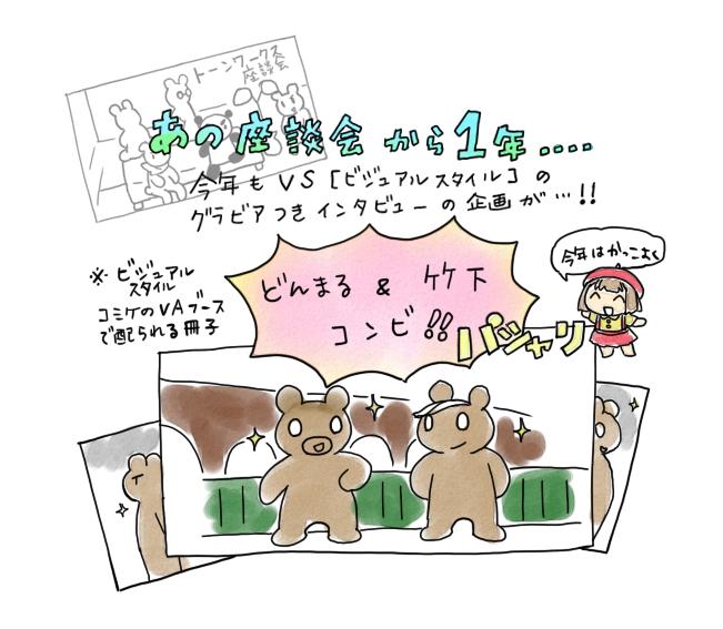 ファイル 352-1.jpg