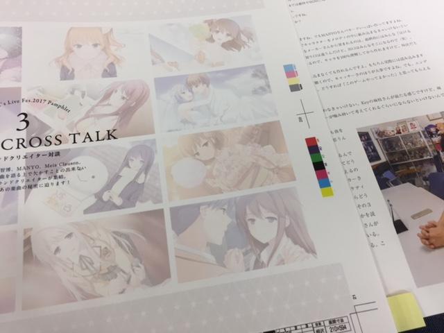 ファイル 390-2.jpg