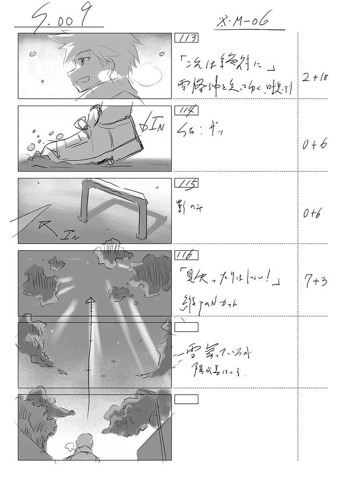 ファイル 408-1.jpg