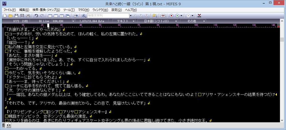 ファイル 411-1.jpg