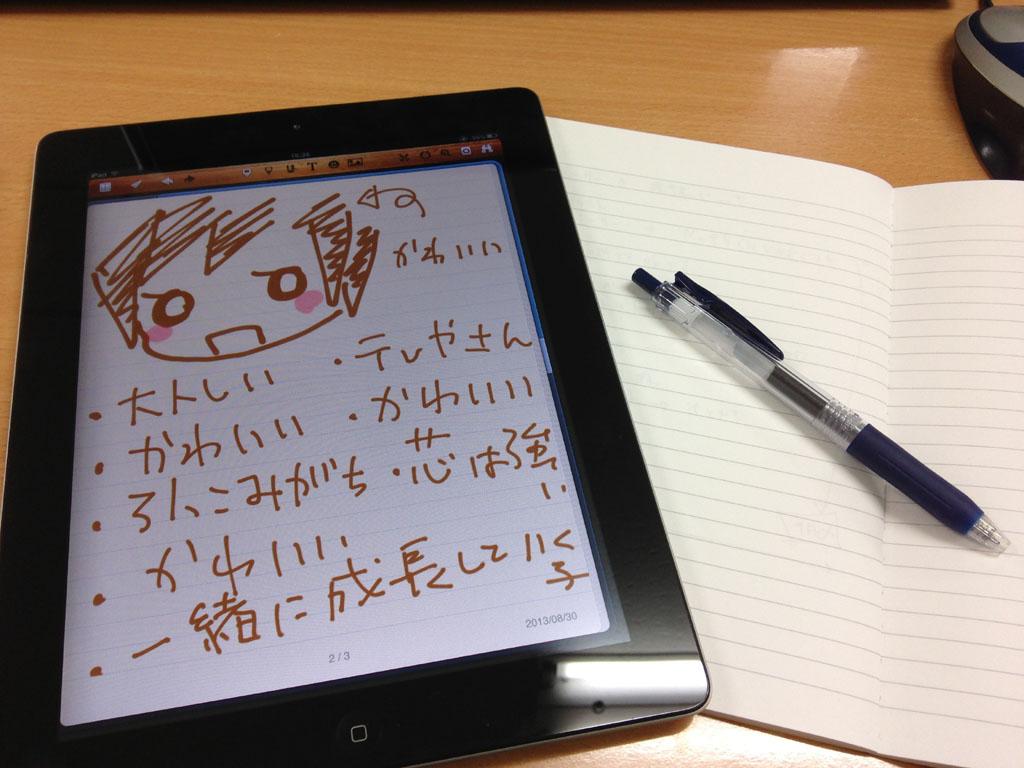 ファイル 9-1.jpg