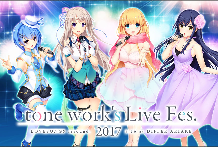 『tone work's Live Fes.2017』公式サイトへ