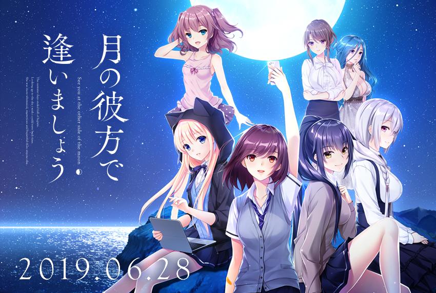 [img]http://toneworks.product.co.jp/image/common/top_tsukikana.jpg[/img]