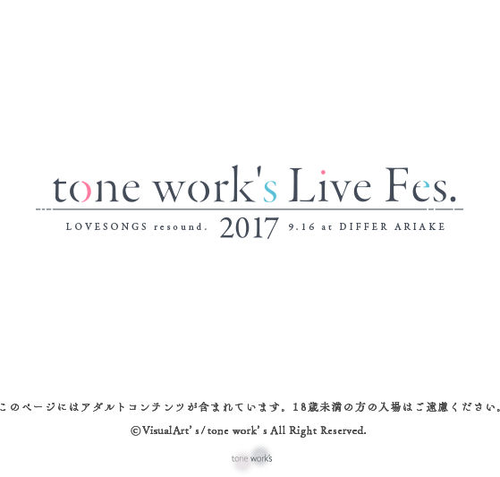 tone work's Live Fes.2017